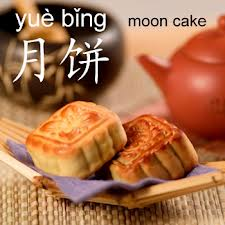 mooncake buddhism