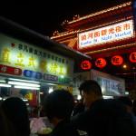 Mercado nocturno Raohe