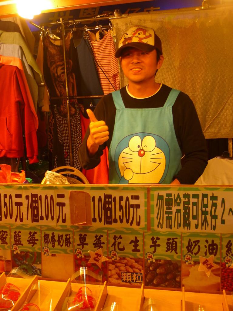 Puesto callejero en Taipei